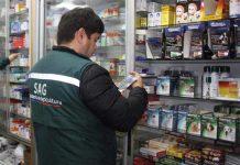SAG firma acuerdo para trabajar con la Agencia Española de Medicamentos y Productos Sanitarios