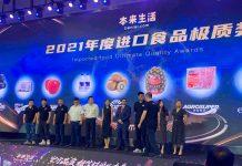 Agrosuper recibe reconocimiento internacional de uno de los mayores ecommerce de China por la calidad de sus productos